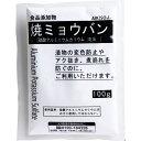 食品添加物 焼ミョウバン 100g [キャンセル・変更・返品不可]