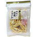 北海道仕込み 味わい 燻製さきいか 125g [キャンセル・変更・返品不可]
