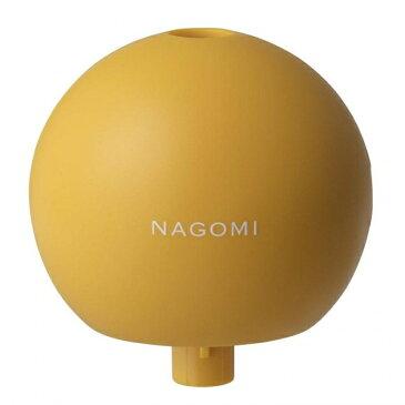 パーソナル加湿器「NAGOMI」 イエロー PB-T1827YE [キャンセル・変更・返品不可]