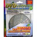 【DVDレンズクリーナー 湿式 (AV-M6128)】[返品・交換・キャンセル不可]
