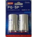 グロー球(32ワット形/FG-5...