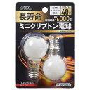 長寿命ミニクリプトン電球(40W...