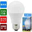 LED電球(60形相当/922lm/昼光色/E26/全方向270°/密閉形器具対応) (LDA7D-G AG93) [キャンセル・変更・返品不可]