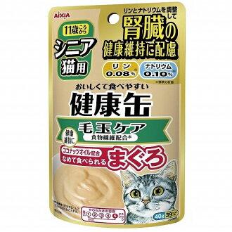 [供上級貓使用的健康的罐子小袋膳食纖維+40g][輕鬆的gifu_包裝]