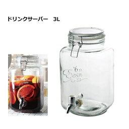 ドリンクサーバー 3L セイラス / SALUS ガラスサーバー 蛇口付き ガラス瓶 (TO-249095) [キャンセル・変更・返品不可]