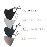 サンモト spheremask スフィアマスク(レギュラーサイズ/2枚入り) [キャンセル・変更・返品不可]