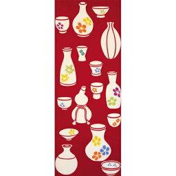 注染 手ぬぐい お猪口と徳利 日本の伝統技法 和柄 手拭い [日本製] [和布華] [キャンセル・変更・返品不可]