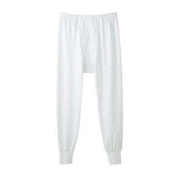 GUNZE(グンゼ) 快適工房/綿100% 前開き8分丈ズボン下(日本製) [キャンセル・変更・返品不可]
