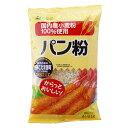 国内産小麦粉100%使用 パン粉 単品 [キャンセル・変更・返品不可]