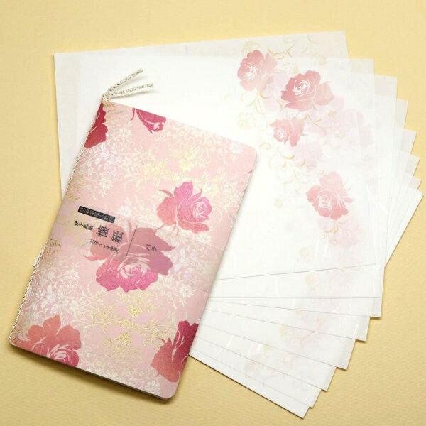 カミイソ産商『伊予和紙懐紙バラ』