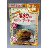 米粉のホットケーキみっくす(かぼちゃ風味) 単品 [キャンセル・変更・返品不可]