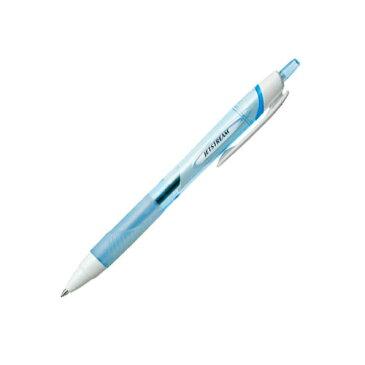 [三菱鉛筆] ジェットストリーム 0.7mm 水色 [キャンセル・変更・返品不可]