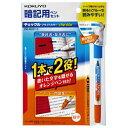 [コクヨ] 暗記用ペン チェックル ブライトカラー セット PMM221S [キャンセル・変更・返品不可]