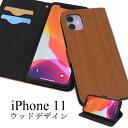 アイフォン スマホケース iphoneケース 手帳型 iPh