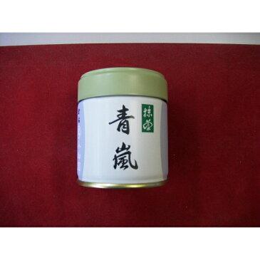 京都宇治[丸久小山園] 抹茶 青嵐(あおあらし) 40g缶 [国産]