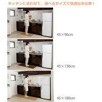 ホットキッチンマット_SB-KM180_45×180cm