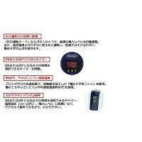 DeLonghi(デロンギ)_オイルヒーター_ドラゴンデジタルスマート_QSD0712-MB_ピュアホワイト+ブルー