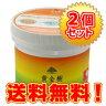 【黄金樹シャンプー 2個セット】【楽ギフ_包装】fs04gm、【RCP】