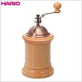 【HARIO(ハリオ) コーヒーミル・コラム CM-502C】【楽ギフ_包装】