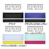 STEWART/STAND_クラッチ長財布