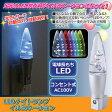 【LEDナイトランプイルミネーションSV-5622】【楽ギフ_包装】