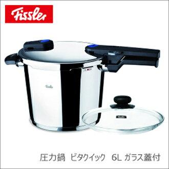 [(高職) 菲仕壓力 vitakic 6l 玻璃鍋蓋 600-300-06-093] [有趣的禮物 _ 包裝]