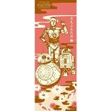 【スターウォーズ 和柄手拭いSW-TOWEL-40】[返品・交換・キャンセル不可]