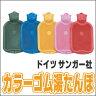 【サンガー社・カラーゴム湯たんぽ カバーなし】ちょ~かわいい!5種類のカラーバリエーション!片面ジャバラで低温やけど防止!【楽ギフ_包装】