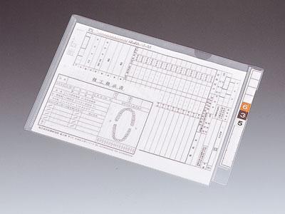【送料無料】【安心価格!定価から15%値引き!!】リヒトラブ/カルテフォルダー(フラップ付)シングル(横型)A4(HK2003)