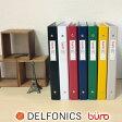【ポイント10倍】デルフォニックス DELFONICS / buro ビュロー 26穴 バインダー (B5サイズ・26穴・背幅30mm)(FF71)