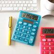 【ミラン 電卓 おしゃれ】ミラン MILAN / 電卓 ビッグキー 10桁 スケルトンデザイン ブルー(159906LKBBL)