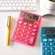 【ミラン 電卓 おしゃれ】ミラン MILAN / 電卓 ビッグキー 10桁 スケルトンデザイン ピンク(159906LKPBL)