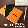 ロディアRHODIA/ブロックロディアNo.11(オレンジ・5mm方眼)(cf11200)