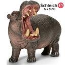 シュライヒ 動物フィギュア カバ 14681【Schleich 動物 フィギュア デザイン おしゃれ おもちゃ プレゼント インテリア ギフト】