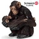 【☆全品ポイント10倍!!&2017カタログプレゼント!!まとめ買いで送料無料も♪☆】シュライヒ Schleich / チンパンジー(メスと仔)(14679)【ワイルド・ライフ アフリカ】【動物 フィギュア】