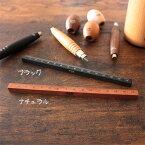 【☆期間限定☆今ならお得なポイント10倍!!☆】イープラスエム e+m / 15cm 定規 木製じょうぎ(190)