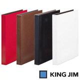 キングジム レザフェス リングファイル A4 タテ型 内径23mm(1961LF)【KING JIM File リング式 Oリング 薄型 リングファイル ファイル】