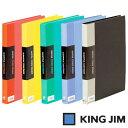 キングジム クリアーファイルカラーベースW B5 タテ型 40ポケット(122CW)【KING JIM File ポケット クリアーポケット ファイル】