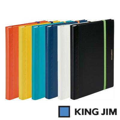 キングジム 二つ折りクリアーファイル コンパック A4 二つ折り ポケット10枚(5894H)【KING JIM File ポケット クリアーファイル ファイル】