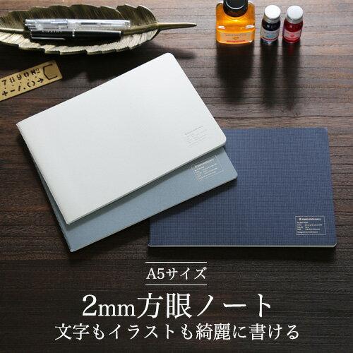 手帳・ノート, ノート  4 kleid 2mm A5 2mm grid notes
