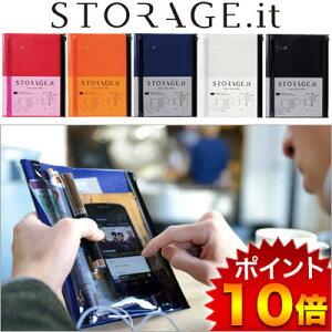【ポイント10倍!!】マークス MARK'S / ストレージ ドット イット STORAGE.…