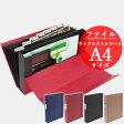 ナカバヤシ / ライフスタイルツール ドキュメントファイル A4サイズ(LST-DFA4)【文具 収納ボックス ジャバラポケット 書類入れ おしゃれ 小物 デスク周り 整理 デザイン シンプル】