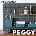 キングジム PEGGY ペグボード PEGBORD(PG400)ペギー【KING JIM 卓上 ディスプレイボード 壁掛け 収納 棚 壁面収納 デスク リビング】