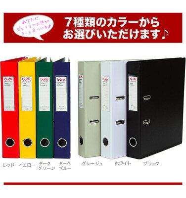 【ポイント10倍】デルフォニックスDELFONICS/buroビュローレバーアーチファイル(A4サイズ・2穴・背幅55mm)(FF37)