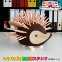 コヒノール (コイノア) KOH-I-NOOR / ハリネズミ色鉛筆スタンド (大) 96本セット(520711)