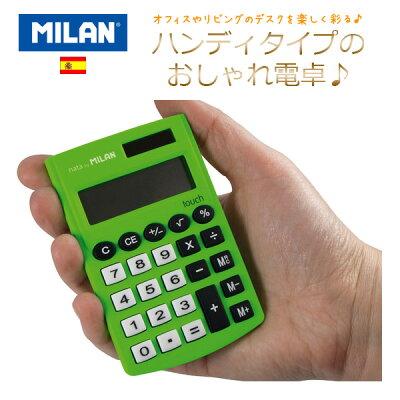 ミランMILAN/電卓8桁ポケット電卓(150908RBL)