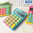 【ミラン 電卓 おしゃれ】ミラン MILAN / 電卓 10桁 タッチミックス TOUCH MIX スカイブルー(150610TM BOX)
