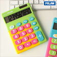 【ミラン 電卓 おしゃれ】ミラン MILAN / 電卓 10桁 タッチミックス TOUCH MIX ライムグリーン(150610TM BOX)