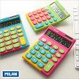 【ミラン 電卓 おしゃれ】ミラン MILAN / 電卓 10桁 タッチミックス TOUCH MIX ピンク(150610TM BOX)