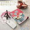 オレンジエアラインORANGEAIRLINES/フリー台紙アルバム(M)Cupcakeカップケーキ(AL-128)